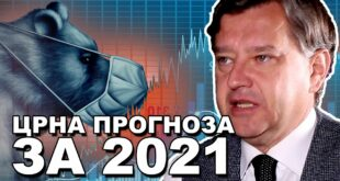ПРАВО СТАЊЕ НАШЕ ЕКОНОМИЈЕ: Крах може доћи преко ноћи, Србија је на граници банкрота! (видео)