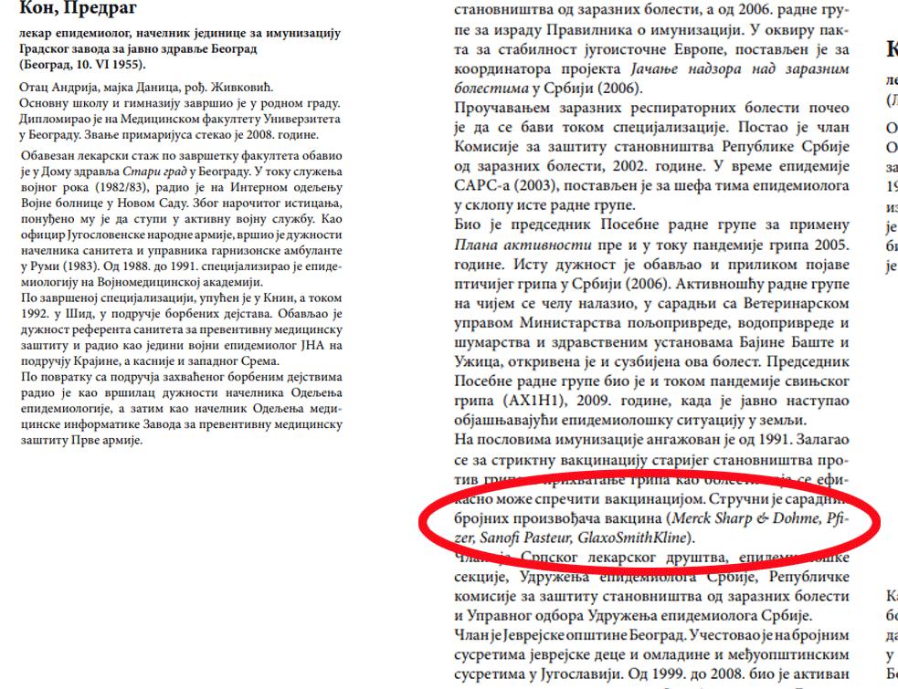 НАМАГАРЧИО ЦЕЛУ НАЦИЈУ: Србија купује вакцину од компаније у којој је Kон саветник!