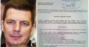 Фирма блиска Андреју Вучићу од ЈКП Градска чистоћа Београд добила уговор на 15 милиона