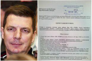 Рекламна агенција коју повезују са Андрејем Вучићем претплаћену на послове јавних предузећа нема чак ни веб сајт?!