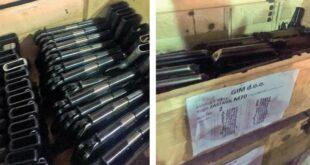 МУП, док је на његовом челу био Небојша Стефановић, продавао оружје фирми коју је заступао Стефановићев отац