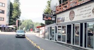 Наставља се брутална отимачина српске имовине у сарајевском калифату