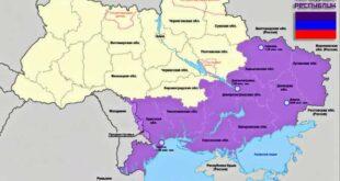 """Украјински генерал: Изгубићемо још шест регија – на """"Пројекат Новоросија"""" није стављена тачка"""