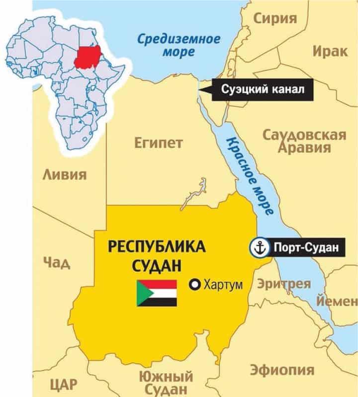 Руска ратна морнарица добила базу у Порт Судану на обали Црвеног мора