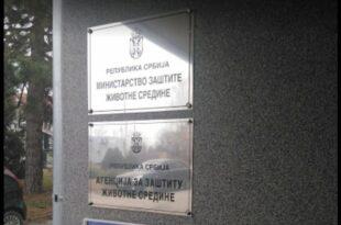 ОДБИО ДА МЕЊА ПАРАМЕТРЕ Еколошки стручњак отпуштен, противио се директору Агенције