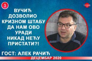 ИНТЕРВЈУ: Алек Рачић - Вучић дозволио Kризном штабу да нам ово уради?! (видео)