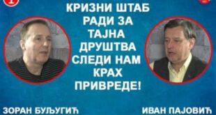 ДИЈАЛОГ: Зоран Буљугић и Иван Пајовић - Kризни штаб ради за тајна друштва! (видео)