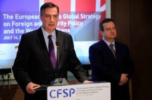 ИДИОТИЗАМ! Ко је бре уопште дозволио ЕУ и по којем основу да се меша у интерне послове Републике Србије?!