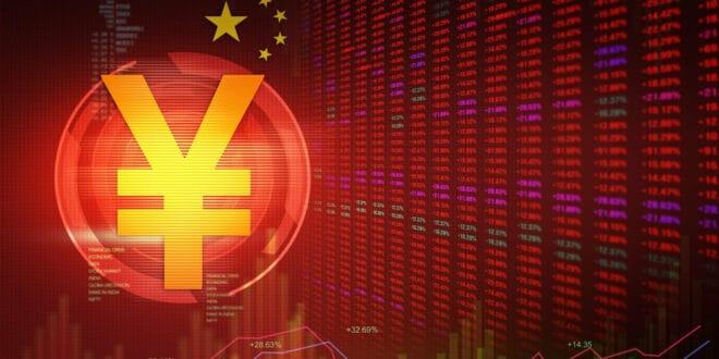 Кинези почињу да користе дигитални јуан