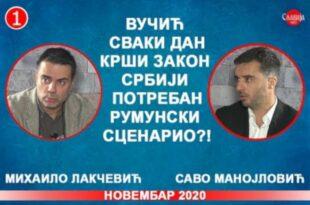 ДИЈАЛОГ: Михаило Лакчевић и Саво Манојловић - Србији потребан румунски сценарио?! (видео)