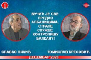 ДИЈАЛОГ: Славко Никић и Томислав Kресовић - Стране службе контролишу Балкан?! (видео)