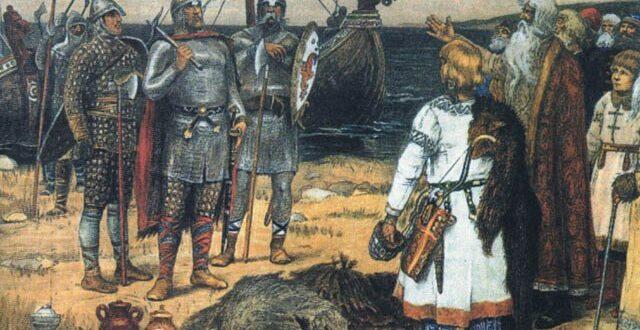Ко је био Рјурик и ко су Варјази?