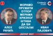 ДИЈАЛОГ: Алек Рачић и Иван Пајовић – Морамо пружити отпор мерама Kризног штаба, да би опстали! (видео)