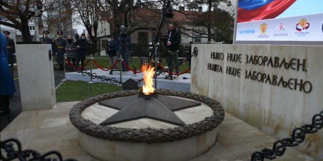 """Апел за уклањање сатанистичког споменика """"вечни огањ"""" у Београду"""
