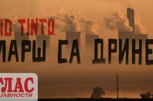 Влада Србије се понаша као лобиста Рио Тинта, а нас чека еколошка катастрофа (видео)