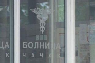 У Чачку мање од 10% медицинара изразило жељу да се вакцинише