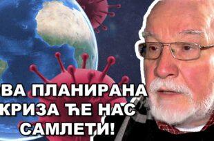 Часлав Оцић: Фармацеутске компаније су највећи донатори САНУ, ово је крај науке! (видео)