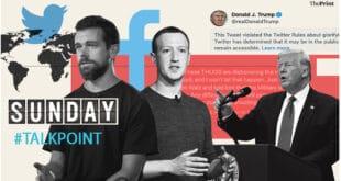 Пропаст либералне демократије у САД и обриси дигиталног тоталитаризма – фасада је пала