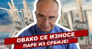 Србија: Следе масовна отпуштања, раст јавног дуга и задуживање, повећање пореза (видео)