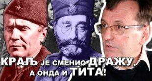 Милослав Самарџић: Амери су издали четнике, а не Британци, овај Рузвелтов потез је пресудио! (видео)