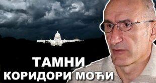 Миша Ђурковић: Костић нек да оставку у САНУ и прави своју НВО (видео)