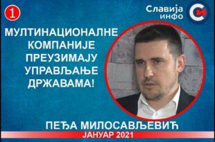 ИНТЕРВЈУ: Пеђа Милосављевић - Мултинационалне компаније преузимају управљање државама! (видео)