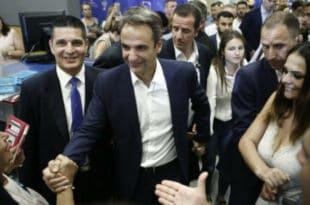 Грчка: Влада Киријакоса Мицотакиса забранила Богослужење и пљивање за часни крст на Богојављење