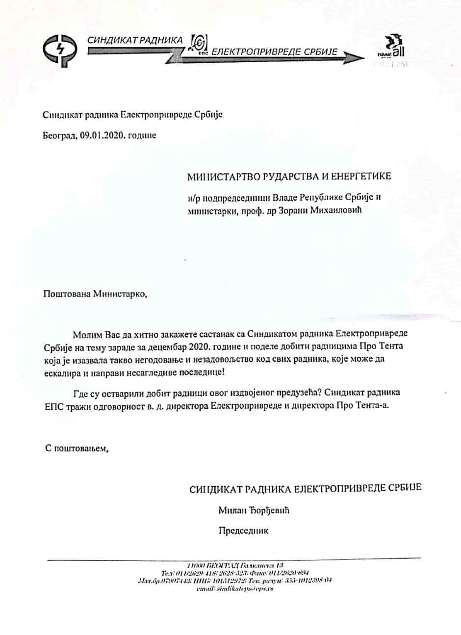 РАДНИЦИ ЕПС БЕСНИ, СМАЊЕНА ИМ ПЛАТА Одговоре траже од министарке Михајловић и Грчића!