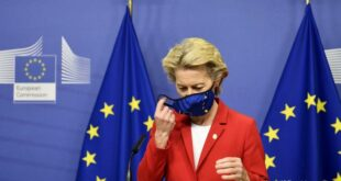 Дебакл ЕУ са вакцинацијом