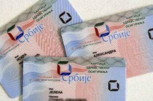 Сви грађани Србије имаће јединствени електронски здравствени картон