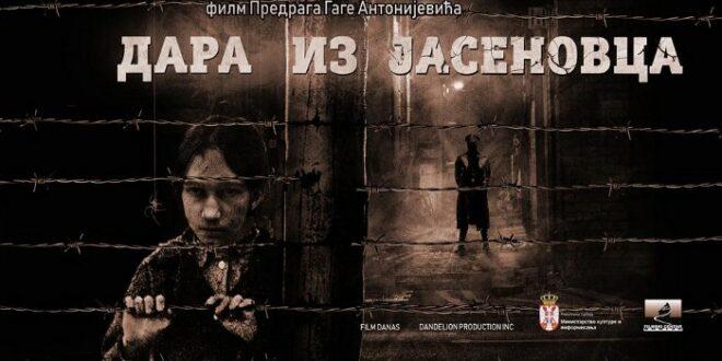 """Милош Ковић: Све што прати филм """"Дара из Јасеновца"""" потврђује да геноцид над Србима није окончан"""