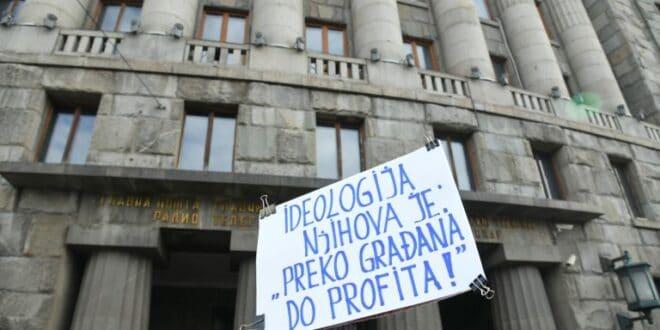 """Јуче одржан протест радника """"Поште Србије"""" захтевају повећање просечне плате и исплату једнократне помоћи у висини 45.000 динара"""