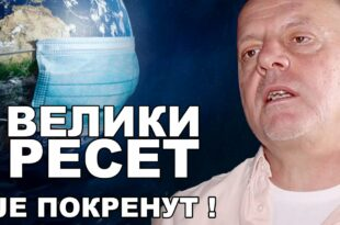 Александар Павић: Не крију своје мрачне планове - смањење становништва је крајњи циљ! (видео)
