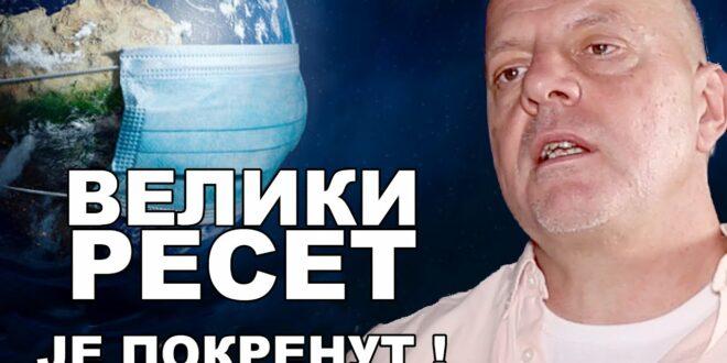 Александар Павић: Не крију своје мрачне планове – смањење становништва је крајњи циљ! (видео)
