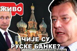 Ко контролише Централну банку Русије и каква је демографска ситуација у земљи? (ВИДЕО)
