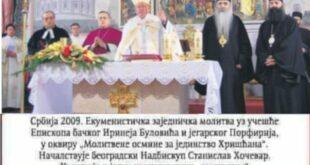 Огњен Војводић: Видовдан или Ватикан