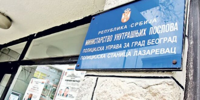 Удружење грађана Свети Сава захтева оснивање посебног одељењa за борбу против наркотика у Лазаревцу