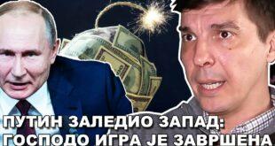 Никола Врзић: Балон је пред пуцањем, биће много горе него 2008! (видео)