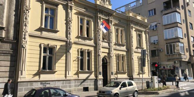 НАПРЕДЊАЦИ СУ СВЕ УНИШТИЛИ Природњачки музеј у Београду после 125 година престаје да постоји!