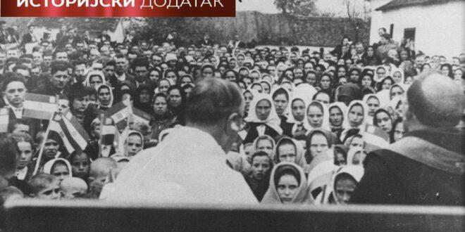 Хитлеров Гестапо и Титова Озна уништили књиге о усташком генциду над Србима!