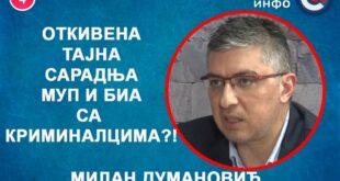 ИНТЕРВЈУ: Милан Думановић - Откривена тајна сарадња МУП и БИА са криминалцима?! (видео)