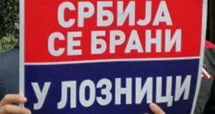 СРБИЈА СЕ БРАНИ У ЛОЗНИЦИ: Вађење литијума сто пута отровније од коришћења уљних шкриљаца