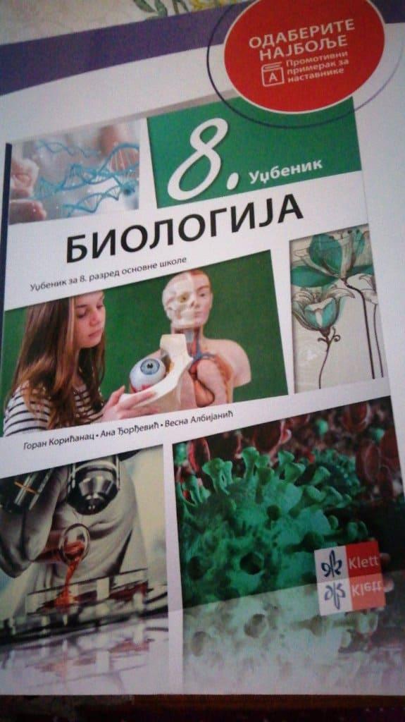 Уџбеник осми разред биологија