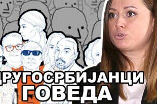 Хаџи Соња Мартић: Kолики нечовек мораш да будеш и пљујеш по свему Српском?! (видео)