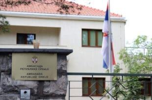 АЛО ИДИОТИ! Повуците коначно српског амбасадора из Подгорице и престаните да се спрдате са Србијом!
