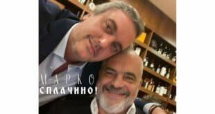 Марко Чадеж, председник српске привредне коморе у загрљају са Едијом Рамом, око њих алкохол