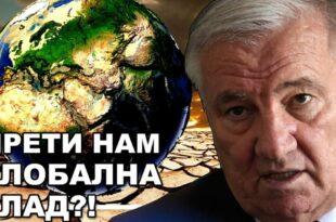 Миладин Шеварлић: Храна која долази из ових земаља може бити опаснија од атомске бомбе! (видео)