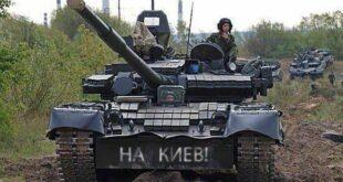 Доњецк: Све личи на то да се Кијев спрема за нови напад на Донбас