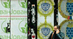 Почиње суђење корумпираним и криминализованим припадницима полиције и БИА у случају Јовањица