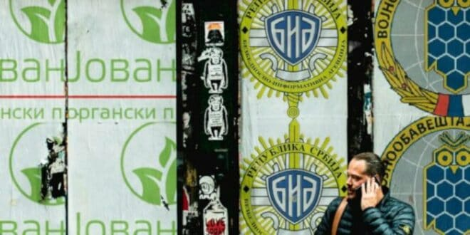 """Kако се дописивао """"Савет за безбедност"""": Kолувијине људе раскринкале поруке"""